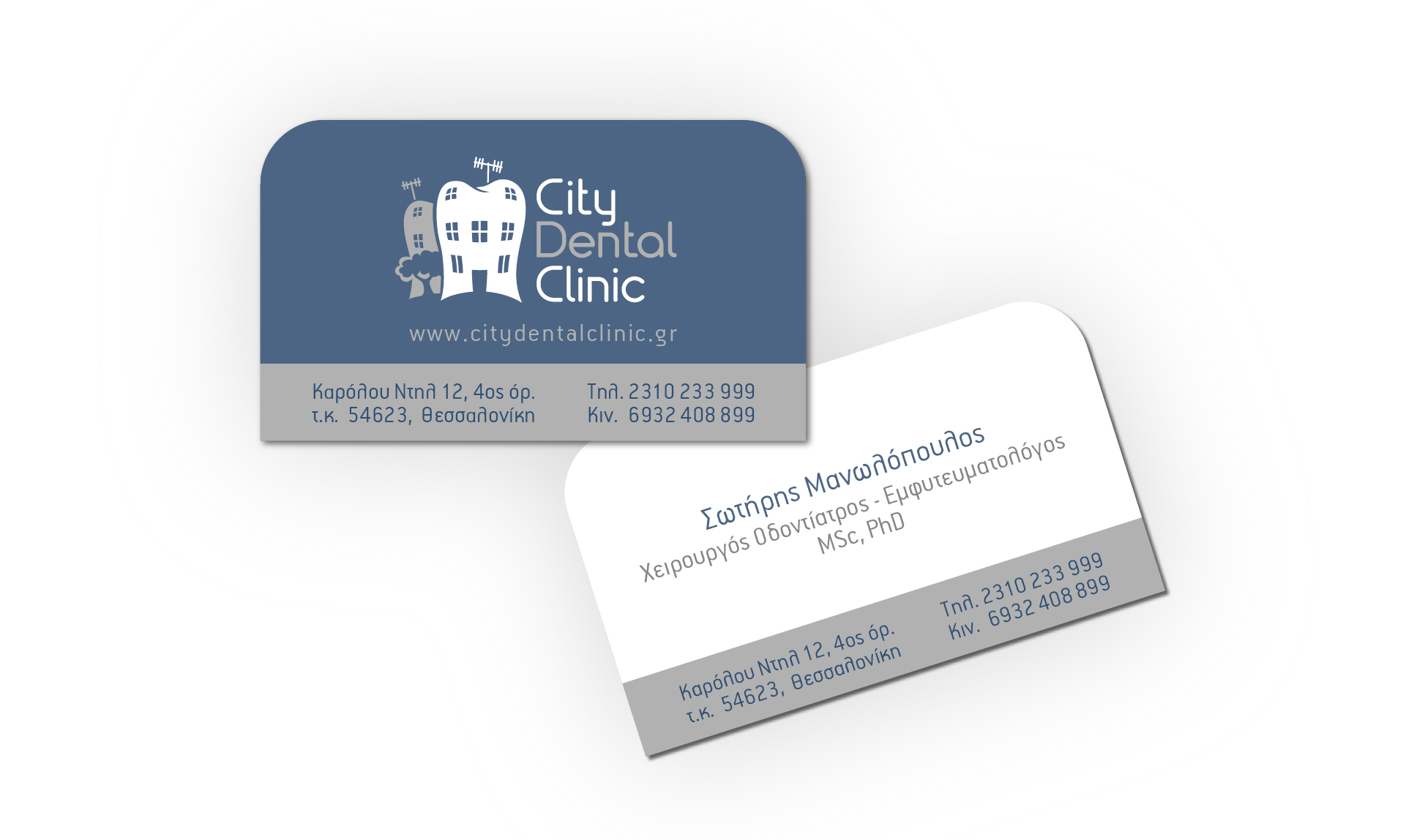 city-dental-clinic-card