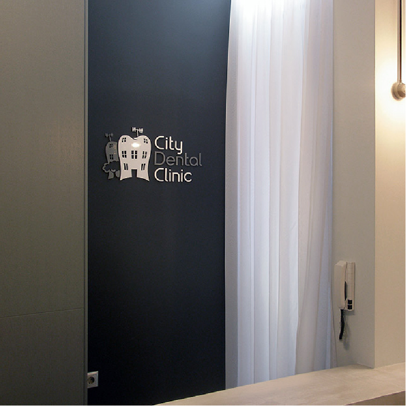 city-dental-clinic